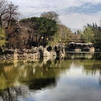 Photo taken at Giardini Margherita by Emiliano F. on 3/31/2012