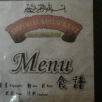Photo taken at Imperial Restaurant(Chienese Muslim Foods by Amin D. on 12/9/2011
