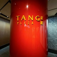 Photo taken at Tangs by Michael Rey M. on 8/15/2012