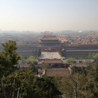 Photo taken at Forbidden City (Palace Museum) by Eric T. on 4/14/2012