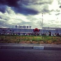 Photo taken at Епіцентр by Артём С. on 8/11/2012