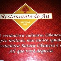 Photo taken at Restaurante do Ali by Alex S. on 6/27/2012