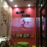 Photo taken at Tutti Frutti by PDR J. on 1/8/2012