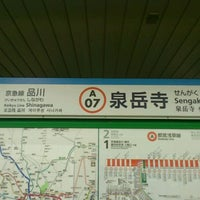 Photo taken at Sengakuji Station by BLANC on 10/10/2011