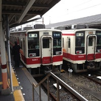 Photo taken at Tobu-nikko Station (TN25) by 134 y. on 3/11/2012