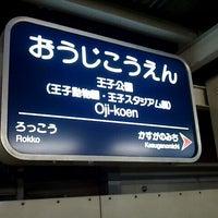 Photo taken at Oji-koen Station (HK14) by KAZ I. on 1/8/2012