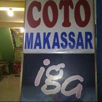 Photo taken at Coto makassar by Fatimah B. on 7/9/2012