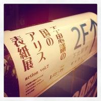 Photo taken at ACTUAL PROOF Shimokitazawa by Keisuke H. on 1/28/2012