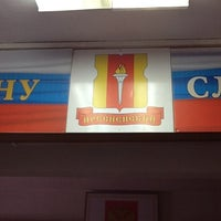Photo taken at ОМВД по Пресненскому району by Dmitry M. on 4/1/2012