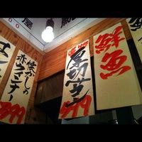 Photo taken at 鰓呼吸 麻布十番店 by Hideki N. on 3/6/2012