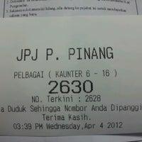 Photo taken at Road Transport Department (JPJ) by SuMing C. on 4/4/2012