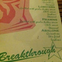 Photo taken at Breakthrough Restaurant by J. J. on 2/17/2012