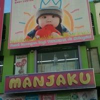 Photo taken at Manjaku Baby Centre by Azmir S. on 2/19/2012