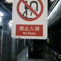 Photo taken at Subway Zhongguancun by Y on 6/17/2012