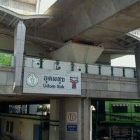 Photo taken at BTS Udom Suk (E12) by Tuk ka ta on 3/20/2012