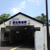 Photo taken at Takamatsu-Chikko Station by こひ on 7/22/2012