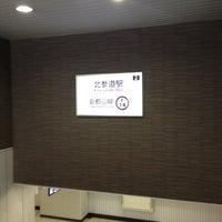 Photo taken at Kita-sando Station (F14) by Shinji K. on 8/27/2012