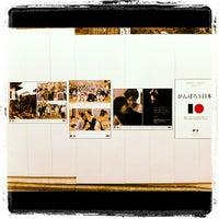 Photo taken at Ambassade de France au Japon by Hisaki H. on 4/16/2012