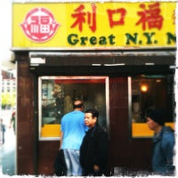 Photo taken at Great N.Y. Noodletown by Henry W. N. on 4/22/2012