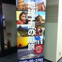 Photo taken at Nagoya International Center by sinsco s. on 2/9/2012