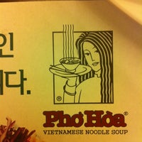 Photo taken at 포호아 / Pho Hoa by Youngwoo K. on 5/7/2012