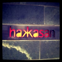 Photo taken at Hakkasan by mark h. on 7/28/2012