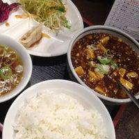 Photo taken at Daidai by Sasagawa Y. on 4/16/2012