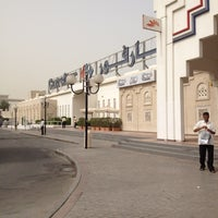 Photo taken at Carrefour كارفور by Argel S. on 3/23/2012