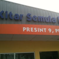 Photo taken at Pusat Kitar Semula Komuniti Presint 9 by Siti safinah M. on 3/9/2012