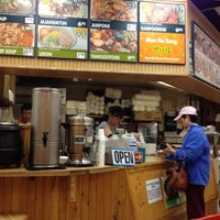 Photo taken at Hanahreum Mart (H Mart) by Michele M. on 5/12/2012