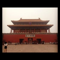 Photo taken at Forbidden City (Palace Museum) by 羊 草. on 9/1/2012