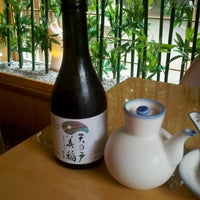 Photo taken at Fugakyu by Steve K. on 7/7/2012