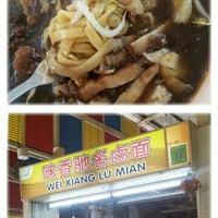 Photo taken at Telok Blangah Crescent Market & Food Centre by Sharon L. on 5/20/2012