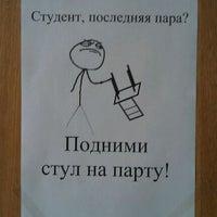 Photo taken at Институт математики и информатики (ИМИ МГПУ) by Ilya C. on 3/27/2012