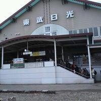 Photo taken at Tobu-nikko Station (TN25) by kowas on 4/1/2012