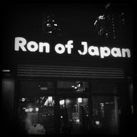 Photo taken at Ron of Japan by Rob L. on 8/29/2012