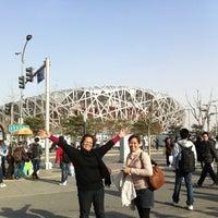 Photo taken at National Stadium (Bird's Nest) by Kirstin Ira C. on 4/3/2012