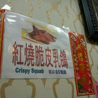 Photo taken at New Hon Wong Restaurant 新恒旺大飯店 by Kelli M. on 2/18/2012