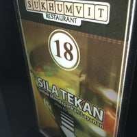 Photo taken at Sukhumvit Restaurant by Mohd N. on 2/16/2012