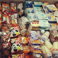Photo taken at フレッツ 生野店 by ヌ 北. on 6/28/2012