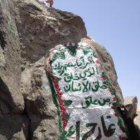 Photo taken at Jabal Nur - Ghar Hira by Abdul Wahab Y. on 5/7/2012