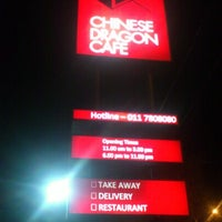 Photo taken at Chinese Dragon Cafe by Hiranya P. on 8/20/2012