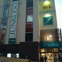 Photo taken at ジュンク堂書店 那覇店 by もっき on 7/19/2012