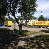 Photo taken at Детский Парк В Ценре by Виктория С. on 8/13/2012