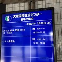 Photo taken at Osaka International House by fmtaru on 3/20/2012
