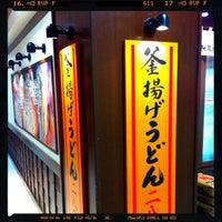 Photo taken at 丸亀製麺 仙台東口店 by Satoru A. on 4/12/2012