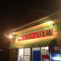 Photo taken at 麺屋白頭鷲 by Masaki Y. on 3/20/2012