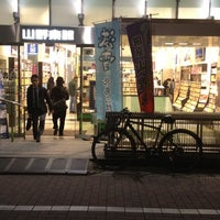 Photo taken at 山野楽器 銀座本店 by Kenta K. on 3/29/2012