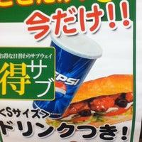 Photo taken at Subway by Yoshihide H. on 8/30/2012