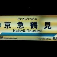Photo taken at 京急鶴見駅 (Keikyū Tsurumi Sta.) (KK29) by yasuzoh on 3/7/2012